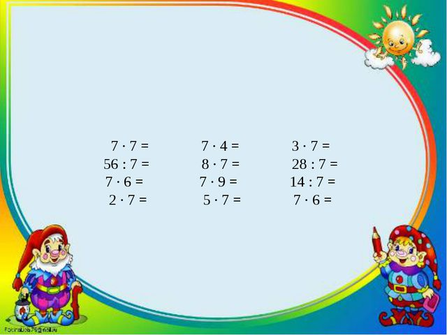 7 ∙ 7 = 7 ∙ 4 = 3 ∙ 7 = 56 : 7 = 8 ∙ 7 = 28 : 7 = 7 ∙ 6 = 7 ∙ 9 = 14 : 7 = 2...