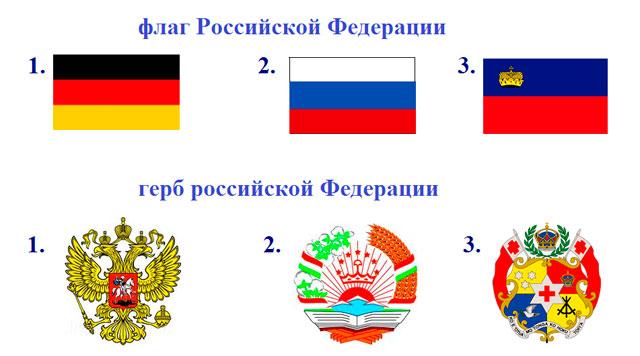 http://ped-kopilka.ru/images/2%28459%29.jpg