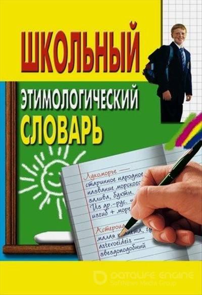 http://alwainfo.com/uploads/posts/2013-04/1366916299_nri2jwtyuxfa97n.jpg