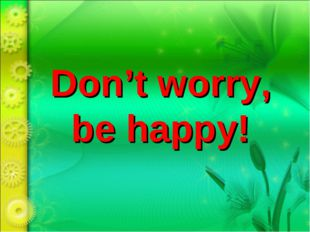 Don't worry, be happy!