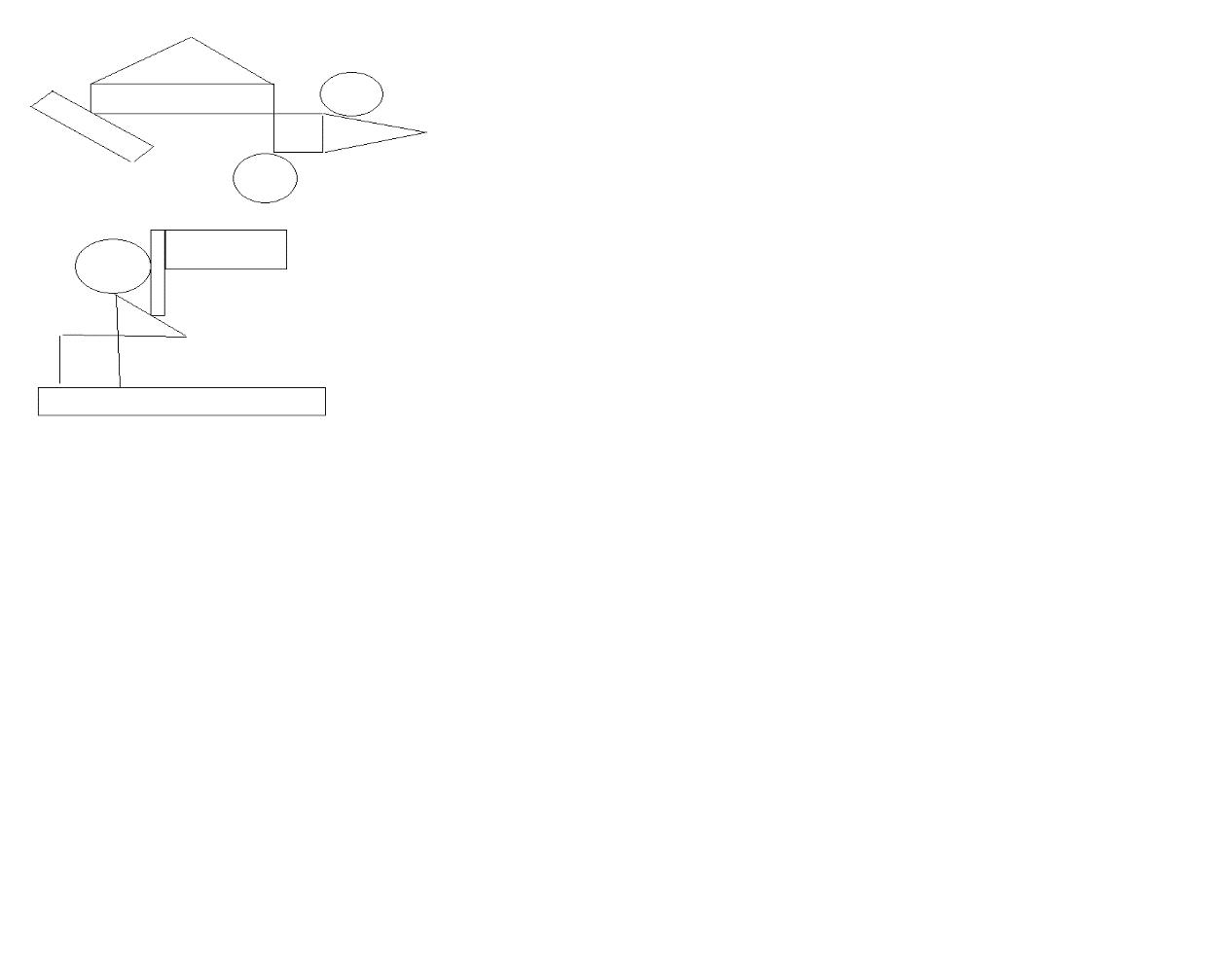 фигуры