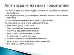 I want you to open your books, page 51, exercise 30. Let's read and translate