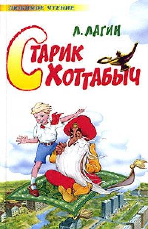 http://knizh.ru/book/4864.jpg