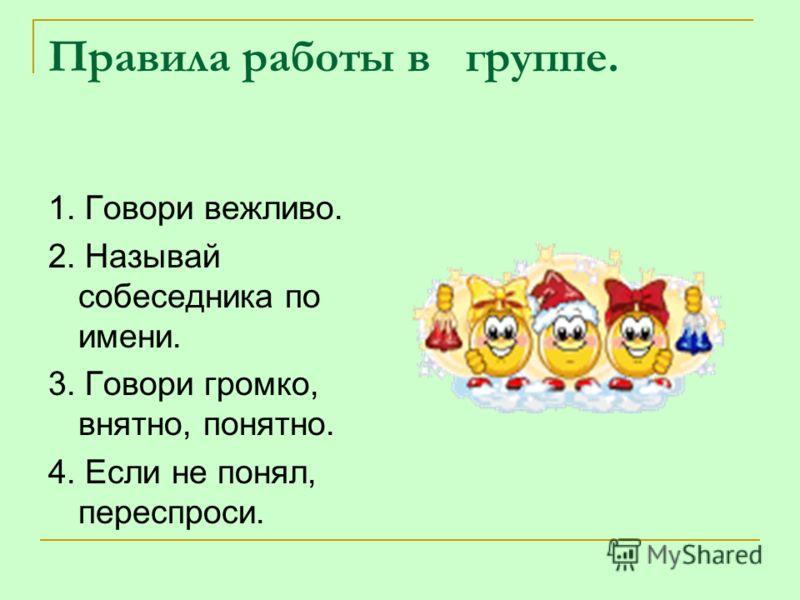hello_html_6ffa11e4.jpg