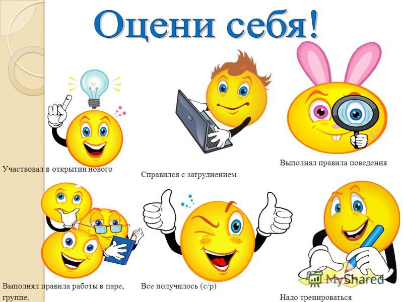 hello_html_m518f907c.jpg