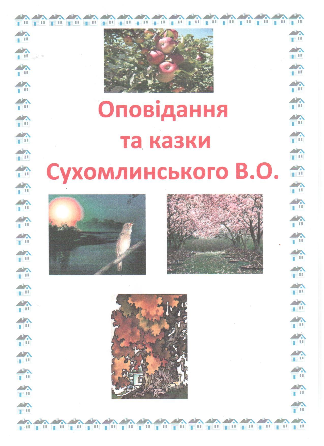 hello_html_3d614f7b.jpg