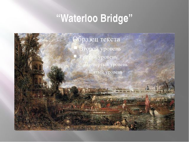 """Waterloo Bridge"""