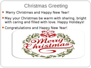 Christmas Greeting Merry Christmas and Happy New Year! May your Christmas be