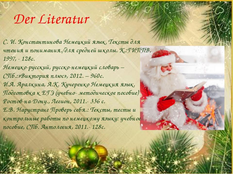 Der Literatur С. И. Константинова Немецкий язык. Тексты для чтения и понимани...