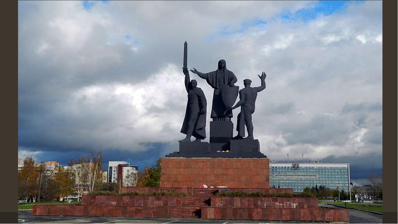 Во времяВеликой Отечественной войныпромышленность города была переориентиро...