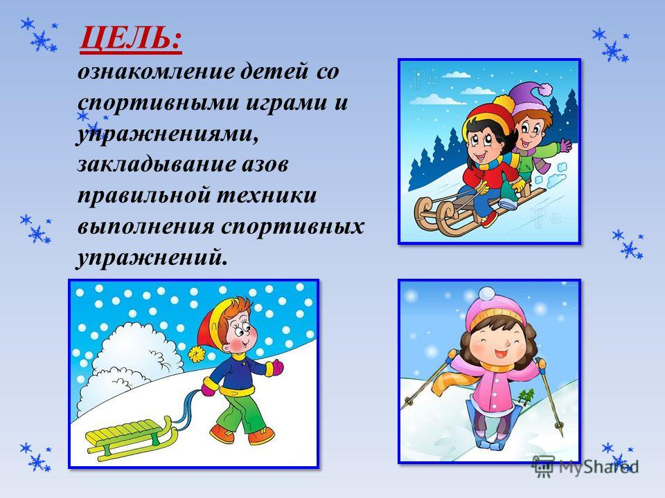 http://images.myshared.ru/814233/slide_3.jpg