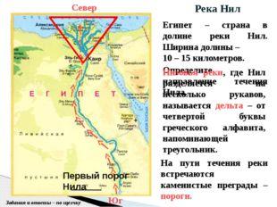 Работа с картами является необходимым навыком при изучении истории. Недоста
