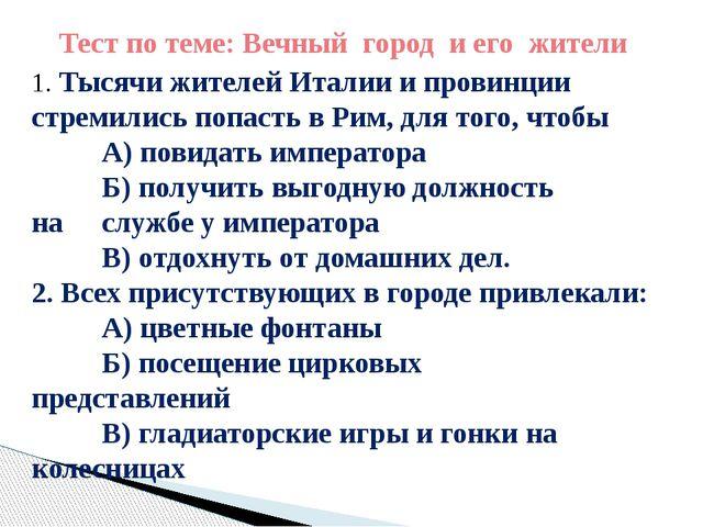 Организация рефлексии учителей по результатам участия в мастер–классе с прим...