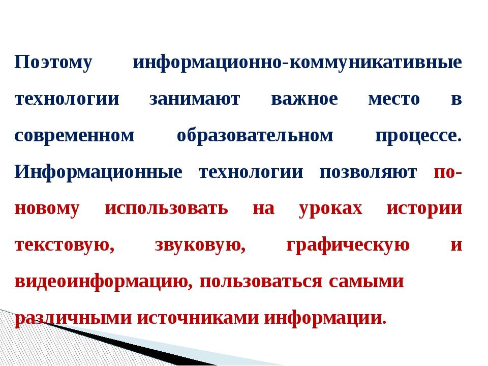 Урок повторения и обобщения материала по обществознанию 7 класс «Человек и з...