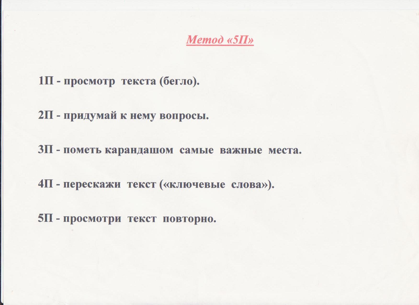 C:\Users\Юля\Desktop\Кузнецова аттестация\сканированные грамоты\Кузнецова 048.jpg
