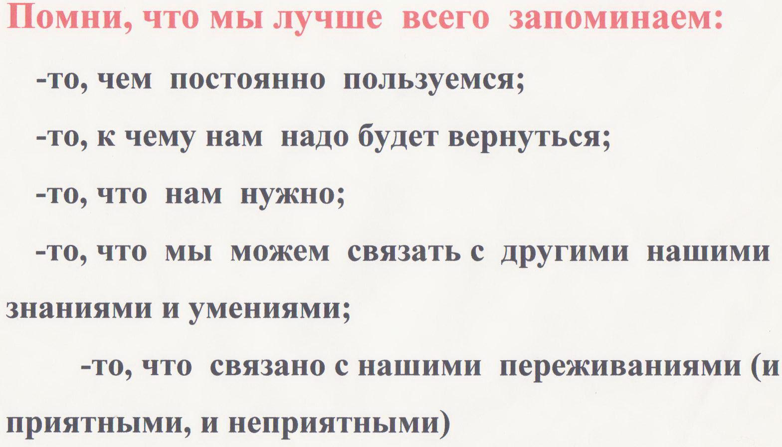 C:\Users\Юля\Desktop\Кузнецова аттестация\сканированные грамоты\Кузнецова 053.jpg