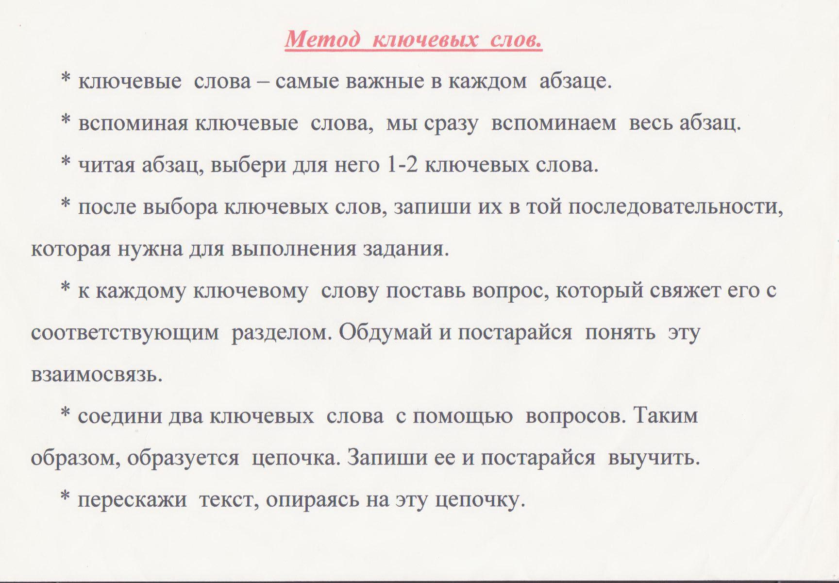 C:\Users\Юля\Desktop\Кузнецова аттестация\сканированные грамоты\Кузнецова 059.jpg