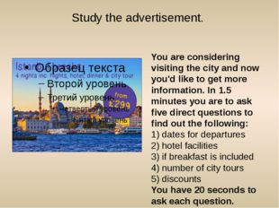 Study the advertisement. You are considering visiting the city and now you'd