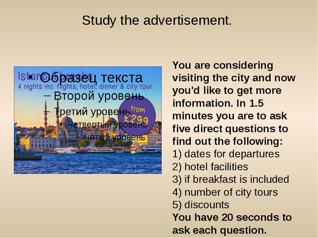 Study the advertisement. You are considering visiting the city and now you'd...