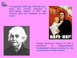 """В следующем 1909 году """"Женский день"""" вновь был отмечен маршами и забастовками"""