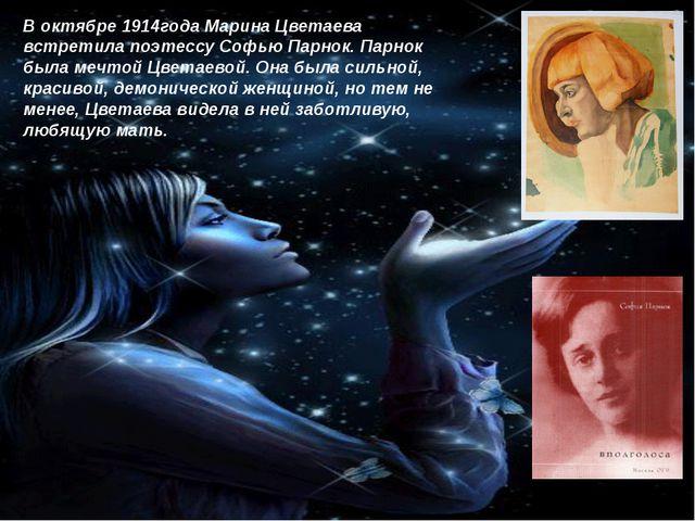 eroticheskiy-massazh-prodolzheniem