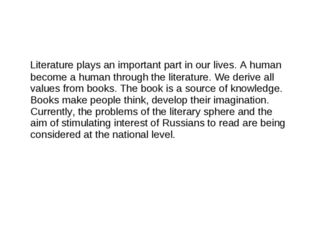 Literature plays an important part in our lives. A human become a human thro