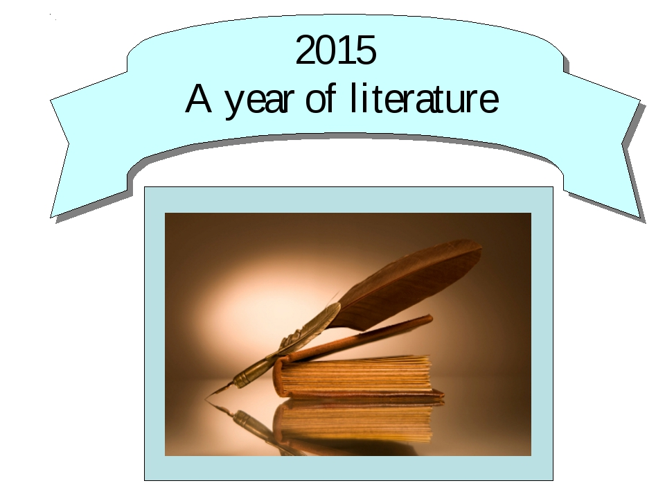 2015 A year of literature