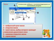 hello_html_m1116975.jpg
