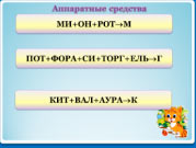 hello_html_m4d9c80bb.jpg