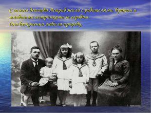 С самого детства Астрид жила с родителями, братом и младшими сестричками за г