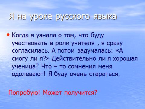 hello_html_27ef83c.png