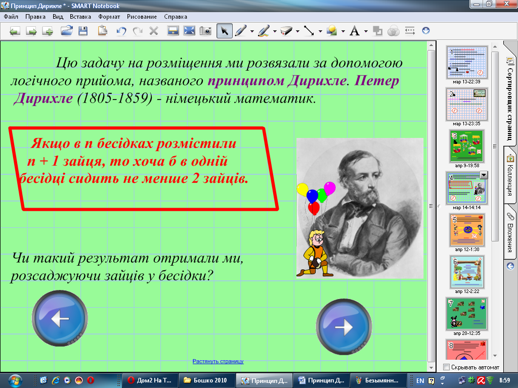 hello_html_m6c253b18.png