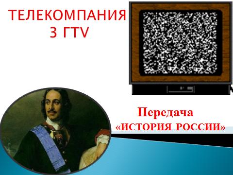 hello_html_2b5bc145.png