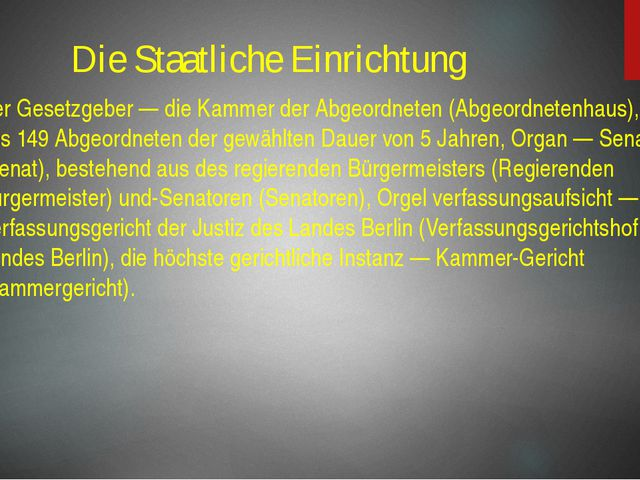 Die Staatliche Einrichtung Der Gesetzgeber — die Kammer der Abgeordneten (Abg...