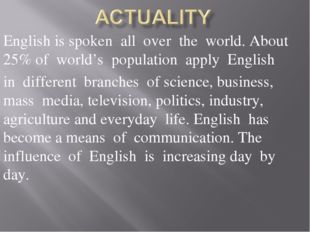 English is spoken all over the world. About 25% of world's population apply E