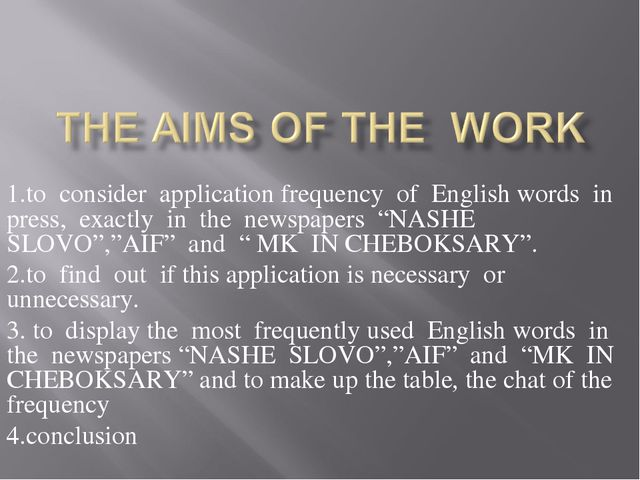 1.to consider application frequency of English words in press, exactly in the...