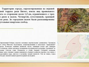 Современный Бобров утратил основные вертикальные доминанты: Троицкую церковь