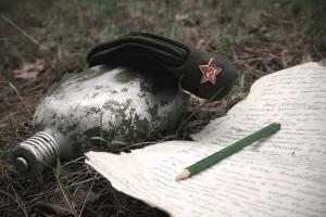 http://cosdadim-cebja.ru/wp-content/uploads/2012/04/pismo-300x200.jpg