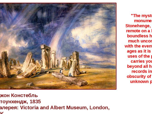 """The mysterious monument of Stonehenge, standing remote on a bare and boundle..."