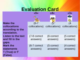 Evaluation Card   «5» «4» «3» Make the collocations according to the translat