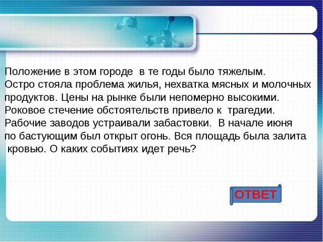 Борис Леонидович Пастернак роман «Доктор Живаго»