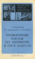 Описание: Описание: http://static1.ozone.ru/multimedia/c200/1007134053.jpg