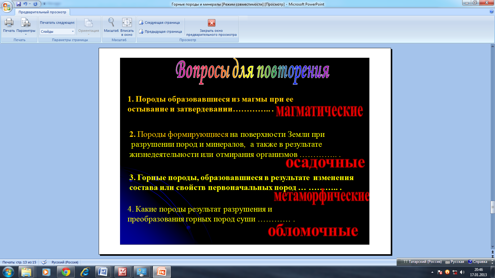 hello_html_2883183b.png