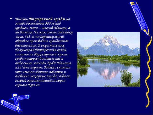 Высоты Внутренней гряды на западе достигают 583 м над уровнем моря – массив М...