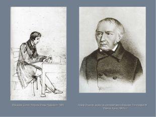 Юзеф Эльснер, директор консерватории в Варшаве. Литография М. Фаянса. Конец 1
