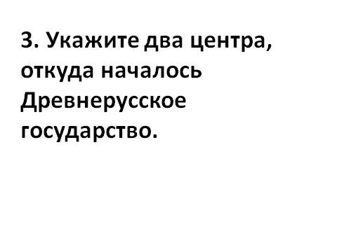 hello_html_m1d98b929.png