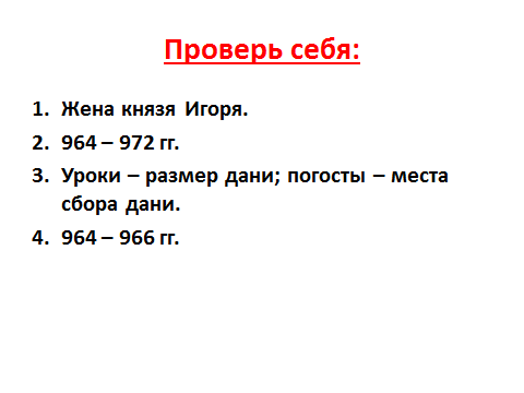 hello_html_m259a5bdf.png
