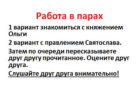 hello_html_m3e5e5253.png