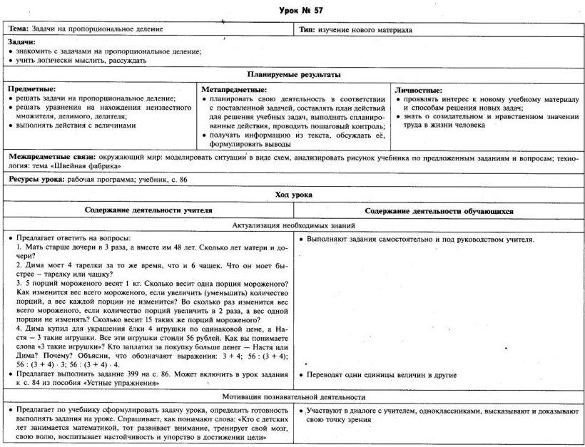 C:\Documents and Settings\Admin\Мои документы\Мои рисунки\1200.jpg