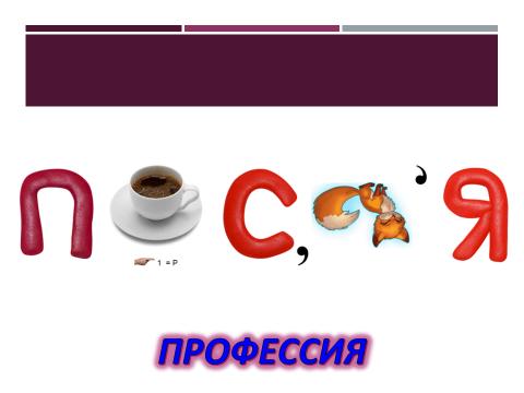 hello_html_594acda7.png